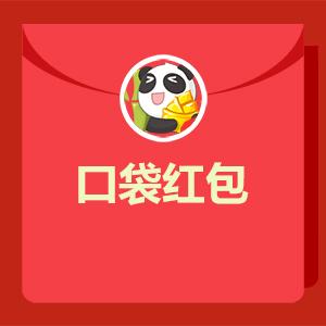 新闻资讯 大方党建网,梦三国王冰录音,雨燕外观改装图片,红包炫富图